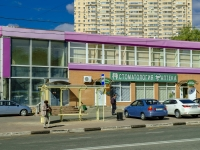 Одинцово, Маршала Жукова ул, дом 9