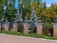 улица Маршала Жукова. памятник почетные граждане города Одинцово