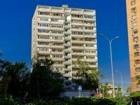 Одинцово, Молодежная ул, дом 40