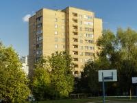Odintsovo,  , house15