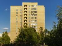 Odintsovo,  , house17