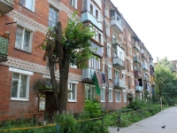 Golitsyno, Vindavsky avenue, house 32. Apartment house