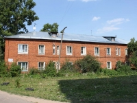 Golitsyno, Vindavsky avenue, house 40. Apartment house
