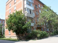 Golitsyno, Vindavsky avenue, house 42. Apartment house