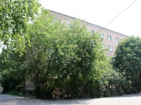Golitsyno, Keramikov avenue, house 80. Apartment house