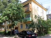 neighbour house: avenue. Keramikov, house 90. Apartment house
