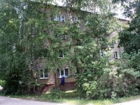 Golitsyno, Keramikov avenue, house 94. Apartment house