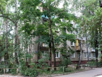 neighbour house: avenue. Keramikov, house 96. Apartment house