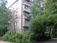 neighbour house: avenue. Keramikov, house 97. Apartment house