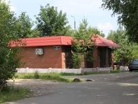 Golitsyno, Keramikov avenue, house 98А. store