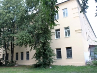 neighbour house: avenue. Keramikov, house 98. Apartment house