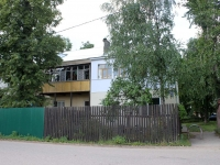 Golitsyno, Keramikov avenue, house 99. Apartment house