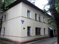 neighbour house: avenue. Keramikov, house 102А. Apartment house