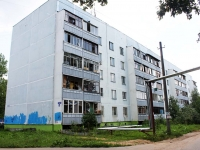 Golitsyno, Keramikov avenue, house 103. Apartment house