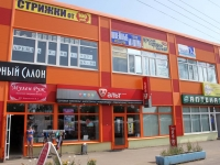 Golitsyno, Petrovskoye road, house 1. shopping center