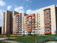 Golitsyno, Pogranichny Ln, house 1. Apartment house