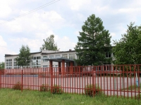 Golitsyno, school №1, Proletarsky avenue, house 50А