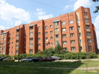 neighbour house: st. Sovetskaya, house 50. Apartment house