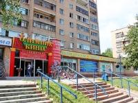 соседний дом: ул. Советская, дом 54 к.4. многоквартирный дом