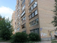 neighbour house: st. Sovetskaya, house 56 к.2. Apartment house