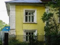 Озеры, Калинина ул, дом 35