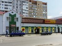 Озеры, Советский пер, дом 9