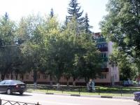 Куровское, Вокзальная ул, дом 6