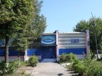 库罗夫斯科耶, 商店 Текстиль для дома, Vokzalnaya st, 房屋 9