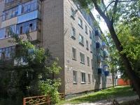 Куровское, Вокзальная ул, дом 13