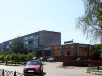 Kurovskoe, Vokzalnaya st, house 16. Apartment house with a store on the ground-floor
