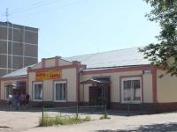 Куровское, Советская ул, дом 90