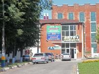 Куровское, улица Советская, дом 105 к.1. магазин