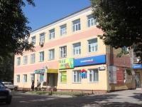 улица Советская, дом 105. многофункциональное здание