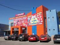 Куровское, Советская ул, дом 105