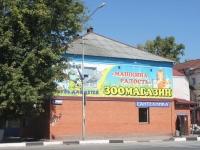 Куровское, улица Советская, дом 111А. магазин