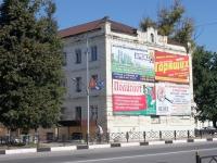 库罗夫斯科耶, Sovetskaya st, 房屋 113. 法院