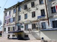 Куровское, Советская ул, дом 113