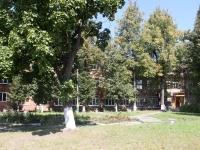 Куровское, Советская ул, дом 119