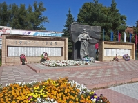 Kurovskoe, memorial Павшим воинамSovetskaya st, memorial Павшим воинам