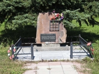 Kurovskoe, monument Жертвам политических репрессийSovetskaya st, monument Жертвам политических репрессий