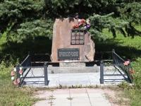 库罗夫斯科耶,  . 纪念碑