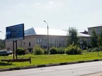 Kurovskoe, technical school Куровской Политехнический техникум, Novinskoe road, house 12