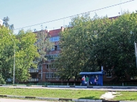 Kurovskoe, Novinskoe road, house 14. Apartment house