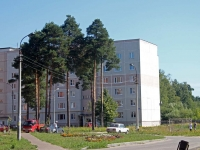 Kurovskoe, Novinskoe road, house 20. Apartment house