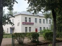 Kurovskoe, house 62Kirov st, house 62
