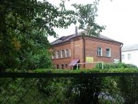 Kurovskoe, house 64Kirov st, house 64