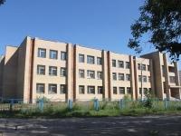Куровское, школа №6, улица Коммунистическая, дом 2