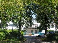 Куровское, школа №6, улица Коммунистическая, дом 6