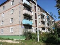 Kurovskoe, Kommunisticheskaya st, house 8. Apartment house