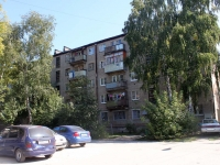 Kurovskoe, Kommunisticheskaya st, house 12. Apartment house